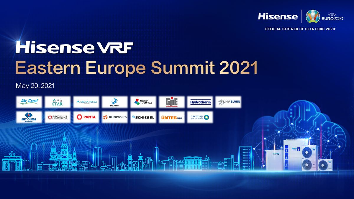 Hisense marketing konferencija